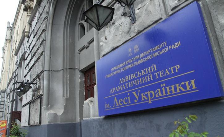 Суд поновив на посаді скандального керівника театру ім. Лесі Українки