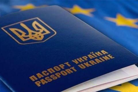 Світ про Україну: Безвізовий режим — привілей, який потрібно заслужити