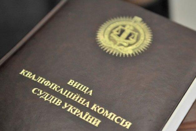 ВККСУ відкрила дисциплінарну справу стосовно судді
