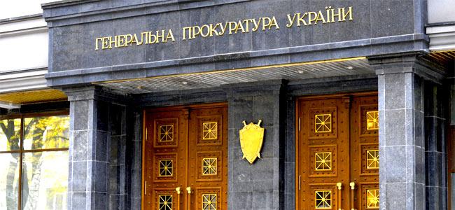 """ГПУ відкрила кримінальне провадження проти нардепа за """"наклеп на Медведчука"""""""