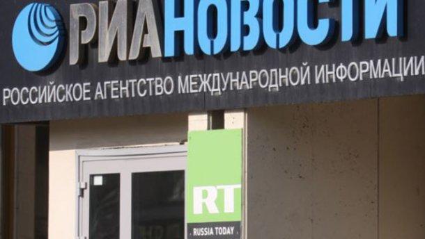 Молдова не пустила російського журналіста