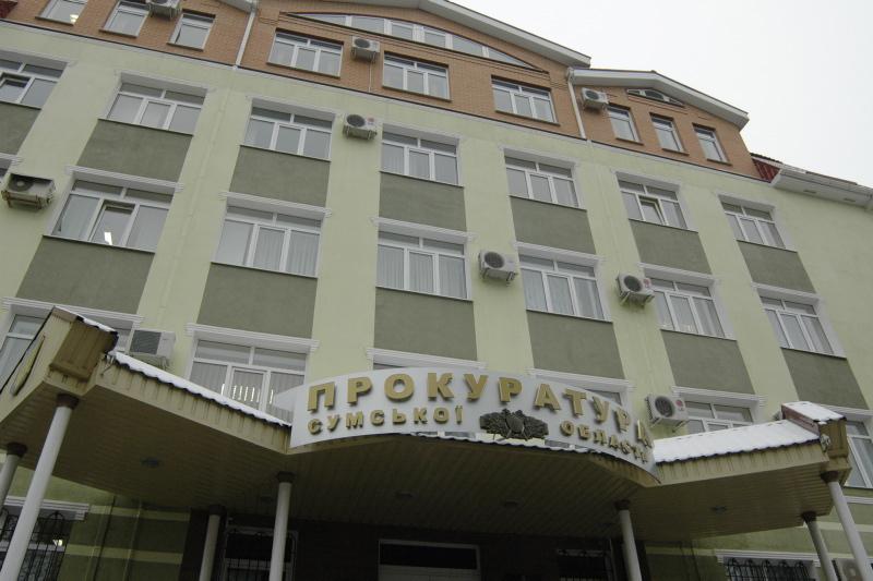 Прокуратура Сумской обл. подозревает экс-нардепа в мошенничестве, растрате и служебном подлоге