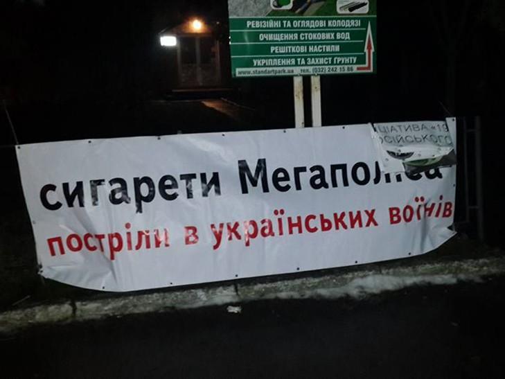 """У """"Мегаполісі"""" відхрещуються від російського коріння і погрожують судом за блокування"""