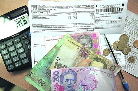 Українців чекає штраф за несплату комунальних послуг