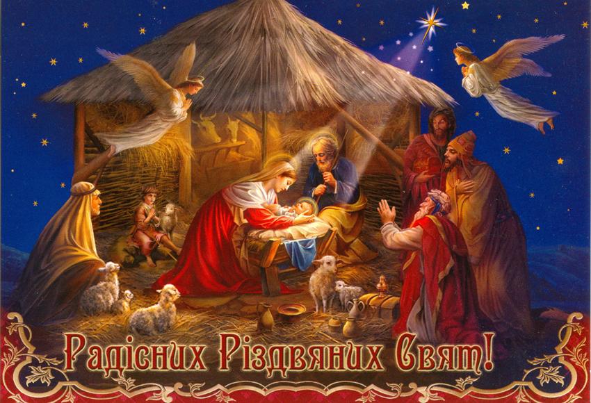"""Привітання З Різдвом Христовим від редакції ІА """"Корупція.Інфо"""""""