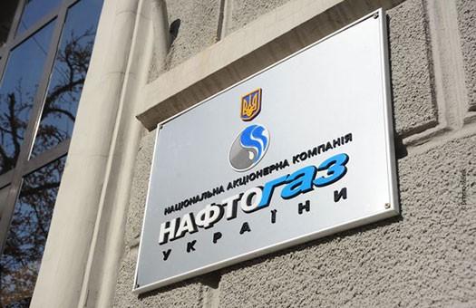 """""""Нафтогаз"""" запросив американських юристів для судів по Криму"""