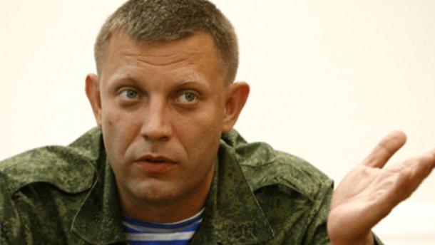 Терорист Захарченко вимагає прямих переговорів з Порошенком