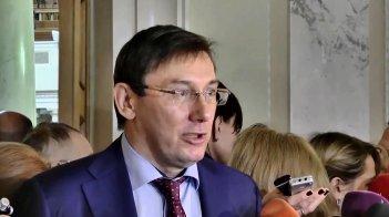 Депутати прокоментували, коли чекати звільнення міністрів (Відео)