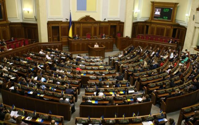 Нардепы хотят не допускать российские компании к приватизации в Украине