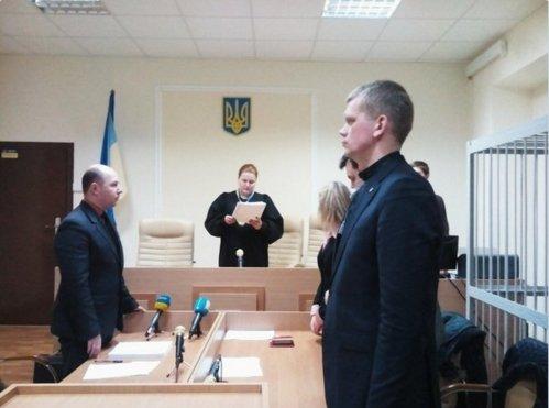 """Суд отказал в изменении меры пресечения """"свободовцу"""" Швайке"""