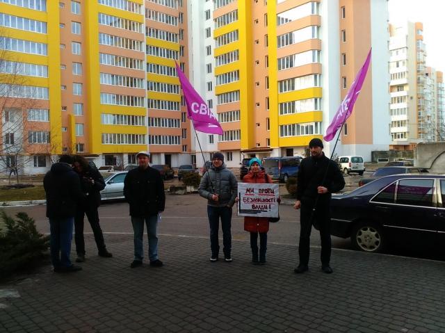 Сихівське РВ ГУМВС пікетували активісти, обурені бездіяльністю слідчих
