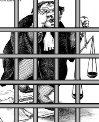 Чотирьох львівських суддів можуть ув'язнити