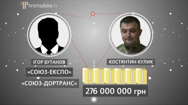 0685259-kylik-screen-11