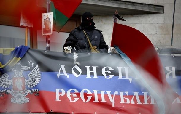 У ДНР винесли перший смертний вирок