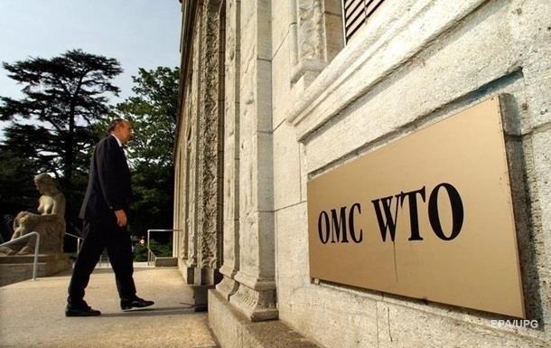 Проти України подали колективну скаргу до СОТ