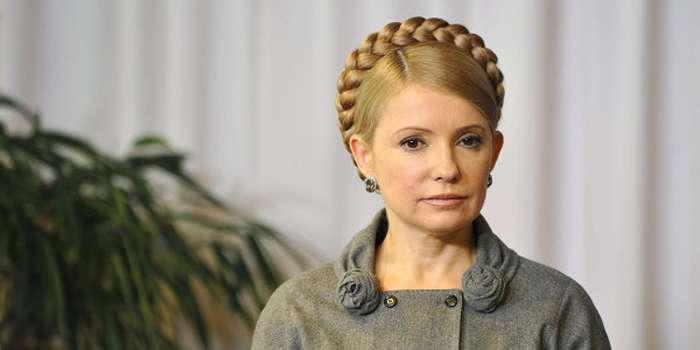 Тимошенко прокомментировала объятия с Анной Герман (ВИДЕО)