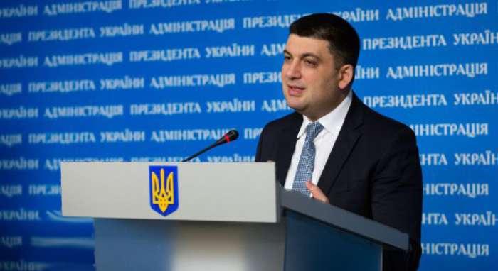 Гройсман жестко ответил Яценюку на критику Рады (ВИДЕО)
