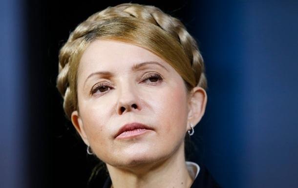 Тимошенко і Наливайченко вирішили об'єднатися