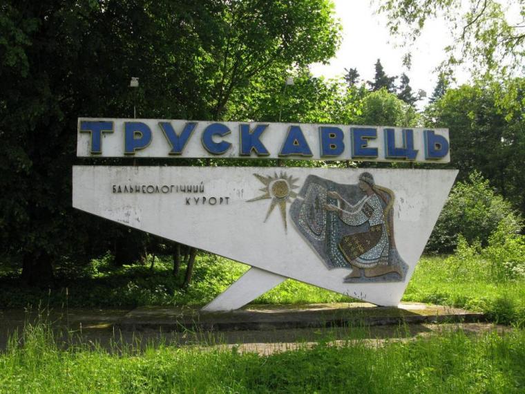 Курортне містечко на Львівщині залишилось без води