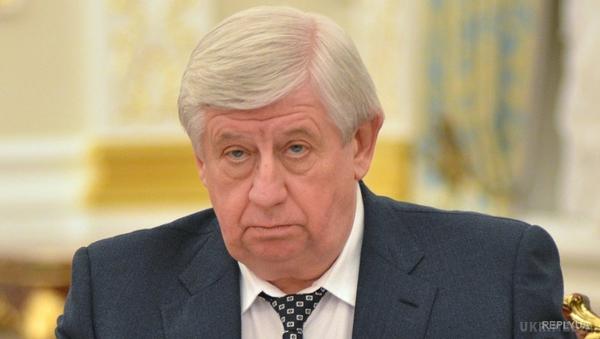 Шокин ушел в отпуск – руководитель отдела следственного управления ГПУ