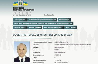 """Скандал навколо """"закриття"""" справи Іванющенка: причини і наслідки"""