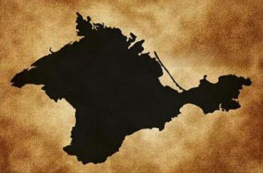 """Крим став """"сірою зоною"""" – МЗС"""