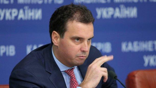 Что для Украины означает отставка Абромавичуса