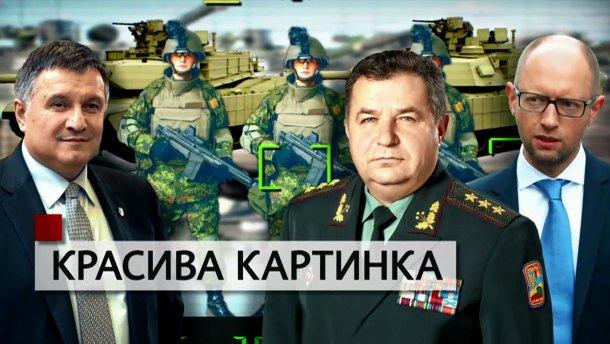 Безнадійний тил: як Міноборони та Генштаб забули про українських військових