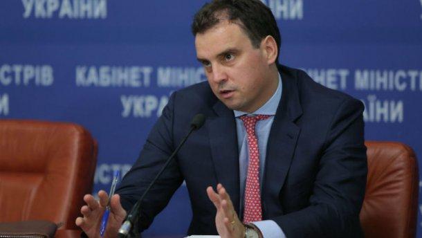 Абромавичус озвучил условия, при которых готов остаться в правительстве