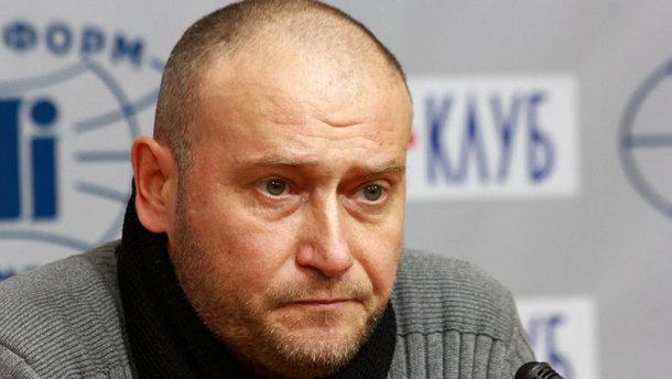 """Ярош высказался о """"Майдане-3"""""""
