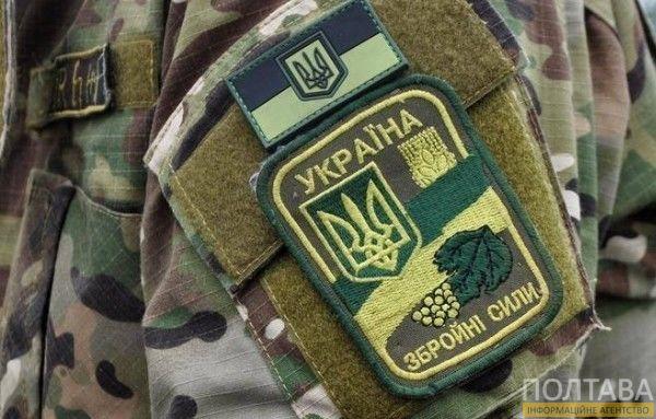 У Полтаві розшукують  військовослужбовців, які втекли з військової частини