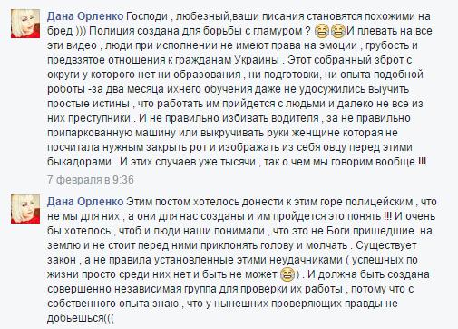 http://korupciya.com/wp-content/uploads/2016/02/822439.png