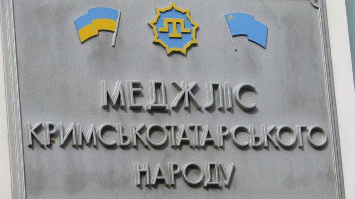 В окупованому Криму хочуть визнати Меджліс кримськотатарського народу екстремістською організацією