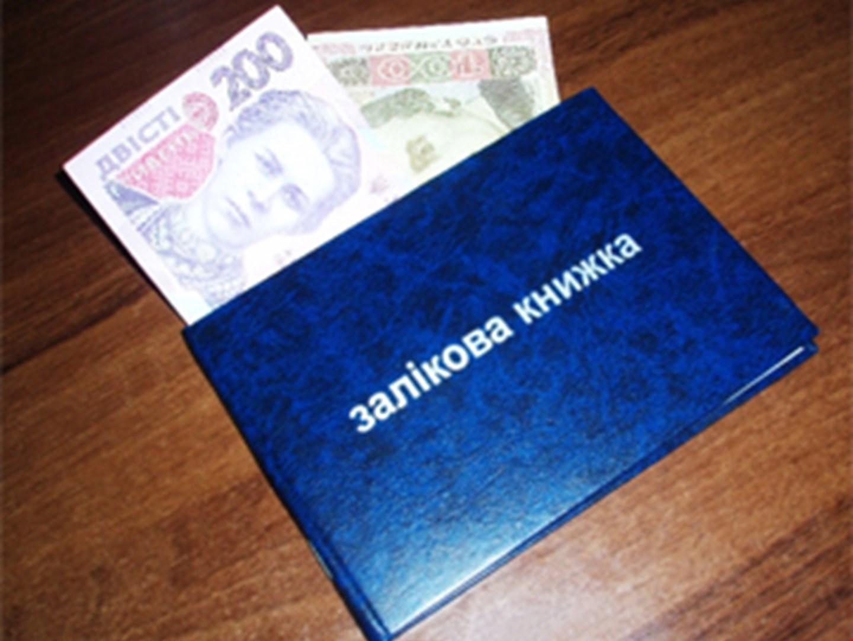 В Кировограде задержали преподавателя, который требовал у студентки взятку за успешную сессию