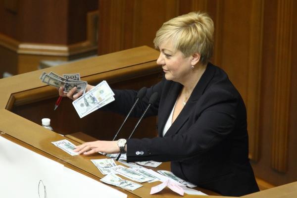 Гонтарева рассказала, что происходит с курсом гривны (видео)