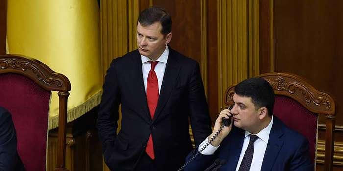 Ляшко призвал депутатов создать новую коалицию (ВИДЕО)
