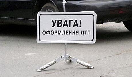 На трасі Київ – Одеса перекинувся рейсовий автобус: є загиблі й поранені