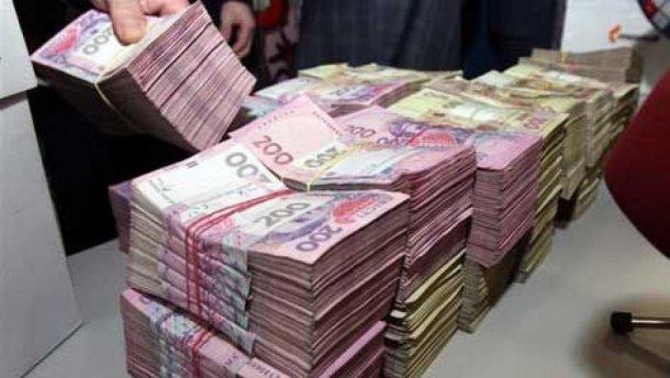 На Донеччині викрили факт обкрадання України більше, ніж на 5 мільйонів гривень