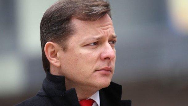 СБУ подозревает Ляшко в причастности к коррупционным схемам