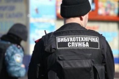 У Львові біля приймальні СБУ знайшли вибуховий пристрій: у поліції розповіли перші подробиці
