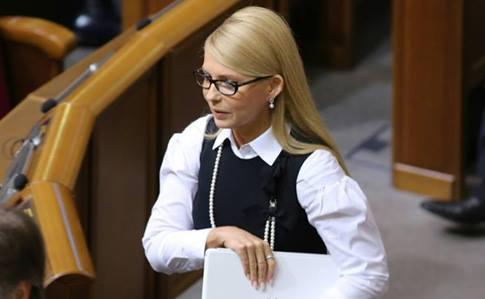 """""""Батьківщина"""" вимагає від Порошенка і Гройсмана скликати позачергову сесію ВР для відставки Яценюка"""