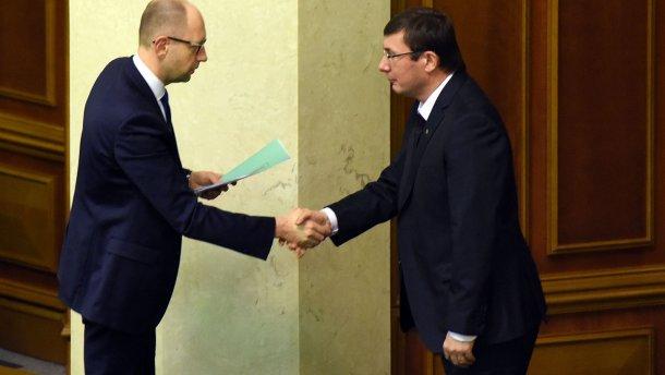 Луценко висунув новий ультиматум Яценюку