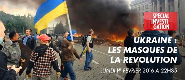 Польський канал показав пропагандистський фільм про Майдан