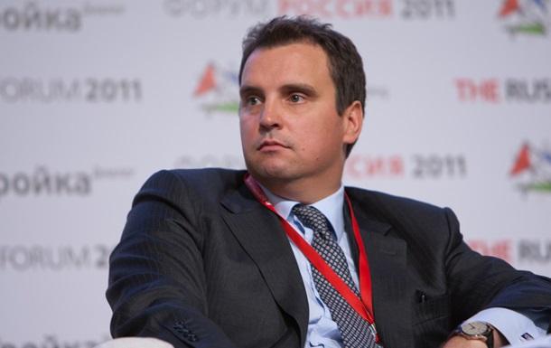 Президенту запропонували призначити міністра А.Абромавичуса прем'єром