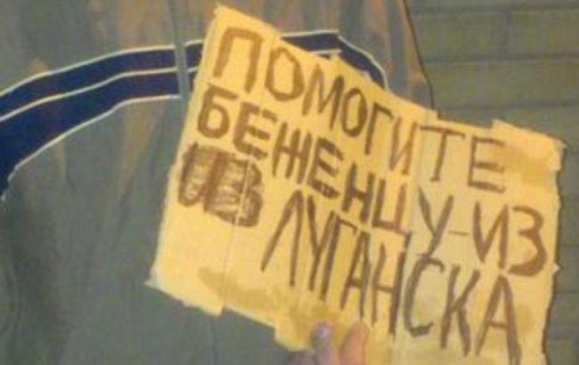 Донецкие чиновники растратили 10 млн грн из бюджета на псевдопереселенцев