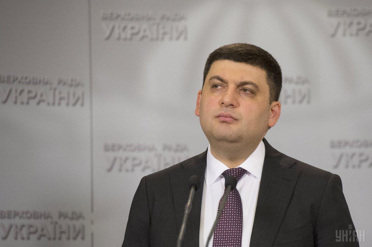 """""""Батьківщина"""" підтримає кандидатуру Гройсмана на посаду прем'єра"""