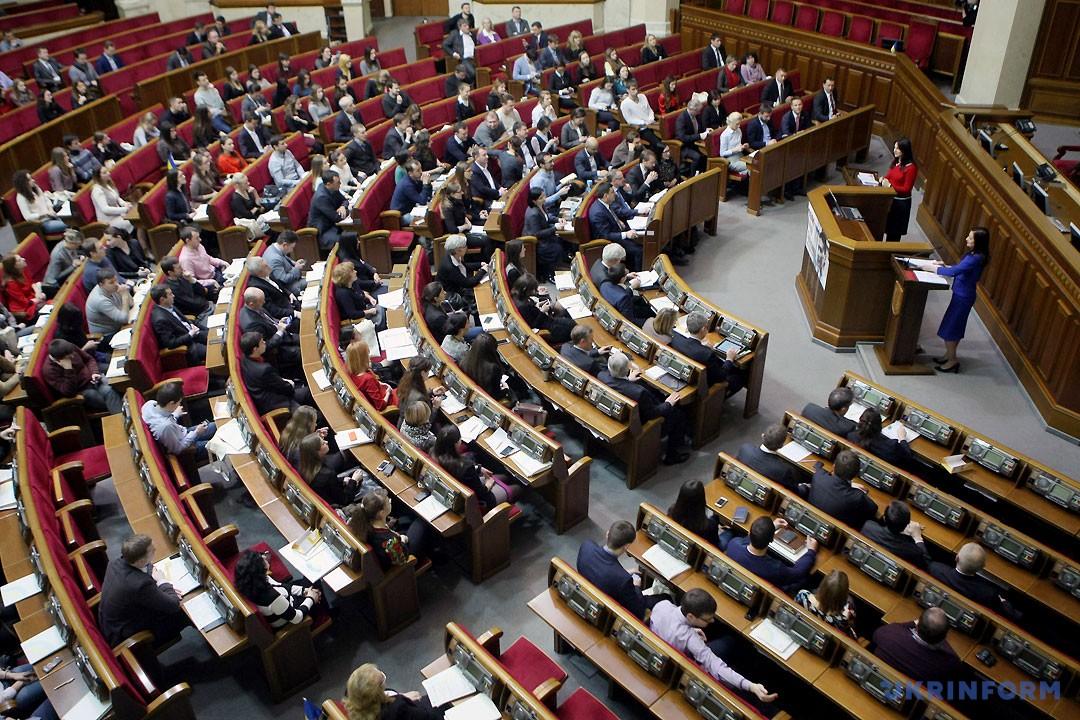 Рада ратифицировала конвенцию международной организации труда