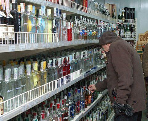 В Украине дорожает водка: от 70 гривен за бутылку