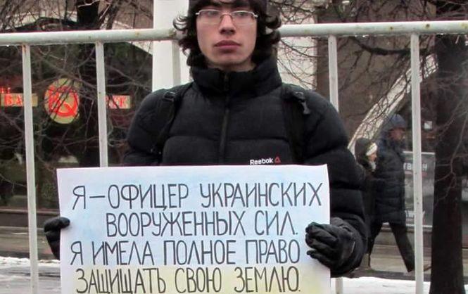 У Москві мати вигнала з дому активіста, що брав участь в пікеті на підтримку Савченко