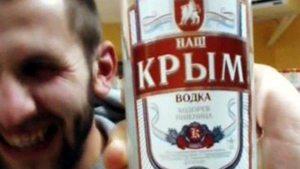 """Вражаючі фото пропаганди """"Крим наш"""",яких ви не бачили. Від горілки до туалетного паперу (ФОТО)"""